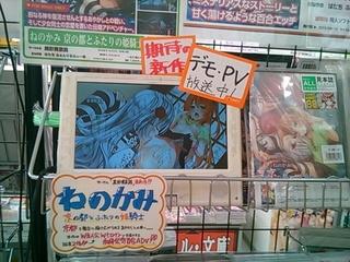 名古屋店�A.JPG