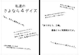 文庫_表紙_Grey.jpg